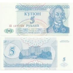 (17) Transnistria. 1994. 5 Rublei (EBC)