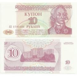 (18) Transnistria. 1994. 10 Rublei (SC)