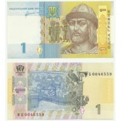 (116Ab) Ucrania. 2011. 1 Hryvnia (SC)