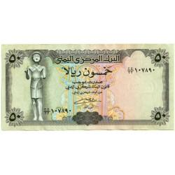 (27) Yemen. 1993. 50 Rials (EBC-)