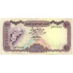 (21A) Yemen. 1984. 100 Rials (EBC+)