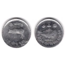 (802) Nepal. 1975. 5 Paisa (SC)