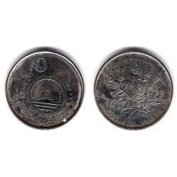 (32) Cabo Verde. 1994. 10 Escudos (SC)