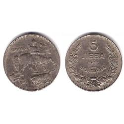 (39) Bulgaria. 1930. 5 Leva (MBC+)