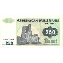 (13b) Azerbaiyan. 1992. 250 Manat (SC)