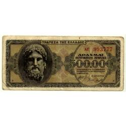(126) Grecia. 1944. 500000 Drachma (BC)
