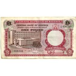 (8) Nigeria. 1967. 1 Pound (MBC-)