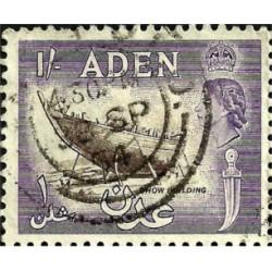 Aden. 1955. 1/- . Dhow Building