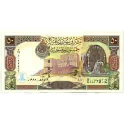 (107) Siria. 1998. 50 Pounds (SC)