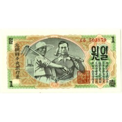 (8) Corea del Norte. 1947. 1 Won (SC)