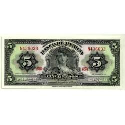 (60j) Estados Unidos Mexicanos. 1969. 5 Pesos (SC)