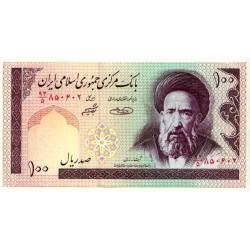 (140g) Irán. 1985-2005. 100 Rials (SC)