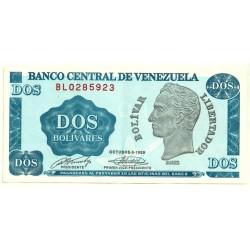 (69) Venezuela. 1989. 2 Bolivares (EBC+)