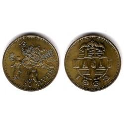 (72) Macao. 1993. 50 Avos (SC)