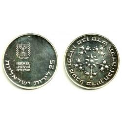 (86.1) Israel. 1976. 25 Lirot (SC) (Plata)