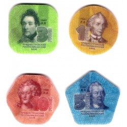 (49 a 51) Transnistria. 2014. Serie Completa (1,3,5,25 Rubles). Composite Coins