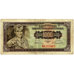 (71a) Yugoslavia. 1955. 1000 Dinara (BC)
