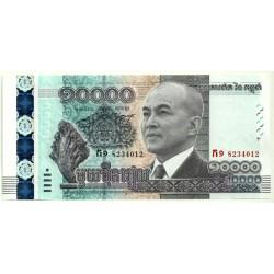 (67) Camboya. 2015. 10000 Riels (SC)