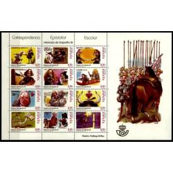 (3912 a 3929) 2002. 12x 0,10 Euro. Minipliego. Correspondencia Epistolar Escolar. Historia de España III