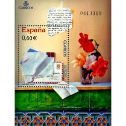 (4410) 2008. 0,60 Euro. Europa