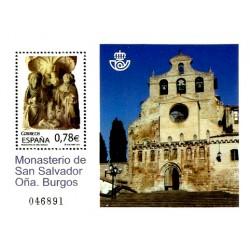 (4611) 2010. 0,78 Euro. Monasterio de San sAlvador de Oña (Burgos)