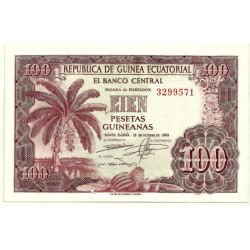 (1) Guinea Ecuatorial. 1969. 10 Pesetas Guineanas (SC)