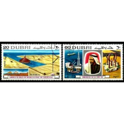 Émiratos Árabes Unidos (Dubai). Serie mini. Commemorating First Oil Export 1969