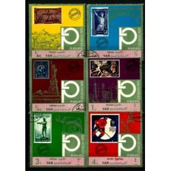 Yemen. 1970. Serie Completa. Philympia London