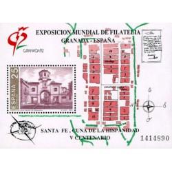 (3109) 1991. 25 Pesetas. Granada 92. V Centenario de la Fundación de Santa Fe