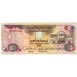 (12a) Emiratos Árabes Unidos. 1993. 5 Dirham (MBC)