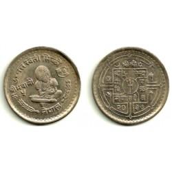 (833) Nepal. 1980. 5 Rupee (EBC)
