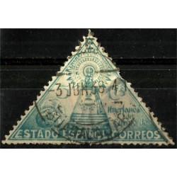 (20) Huerfanos de Correos. 1938. 5 Céntimos