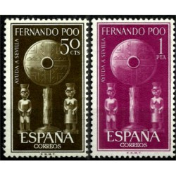 Fernando Poo. 1963. Serie Completa. Ayuda a Sevilla
