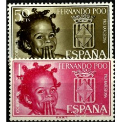 Fernando Poo. 1963. Serie Completa. Pro Barcelona