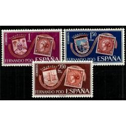Fernando Poo. 1968. Serie Completa. Cent. primer sello