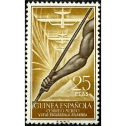 Guinea Española. 1957. 25 Pesetas. Correo Aéreo (Nuevo)