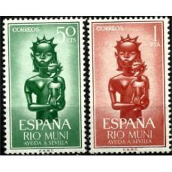 Ríio Muni. 1963. Serie Completa. Ayuda a Sevilla (Nuevo)
