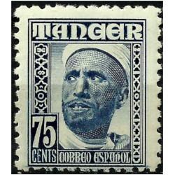 Protectorado de Marruecos (Tanger). 1948-51. 75 Céntimos (Nuevo)