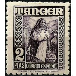 Protectorado de Marruecos (Tanger). 1948-51. 2 Pesetas (Nuevo)