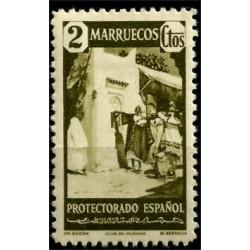 Protectorado de Marruecos. 1940. 2 Céntimos. Buzón (Nuevo)