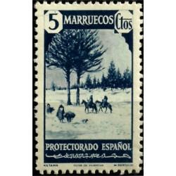 Protectorado de Marruecos. 1940. 5 Céntimos. Ketama (Nuevo)