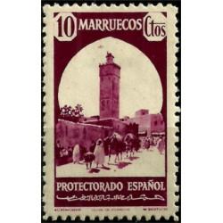 Protectorado de Marruecos. 1940. 10 Céntimos. Alczarquivir (Nuevo)