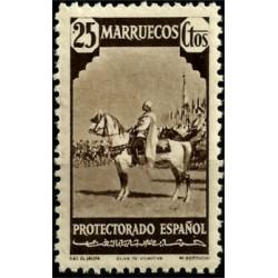 Protectorado de Marruecos. 1940. 25 Céntimos. Jalifa (Nuevo)