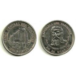 (195a) Paraguay. 2006. 500 Guaranies (SC)