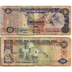 (14b) Emiratos Árabes Unidos. 1996. 50 Dirham (RC+)