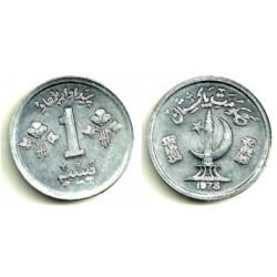 (33) Pakistán. 1978. 1 Paisa (SC)