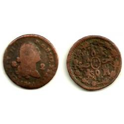 Carlos IV. 1796. 2 Maravedi (BC+) Ceca de Segovia