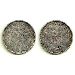 (17) Arabia Saudí. 1935. ½ Riyal (EBC) (Plata)