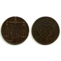(193) India Británica. 1791. 1 Pice (MBC+)