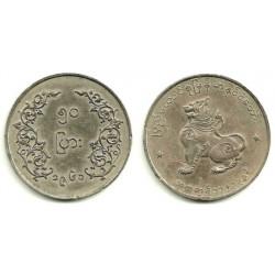 (36) Myanmar. 1961. 50 Pyas (MBC)